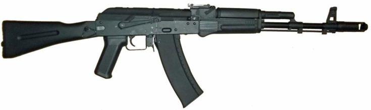 gun in white background