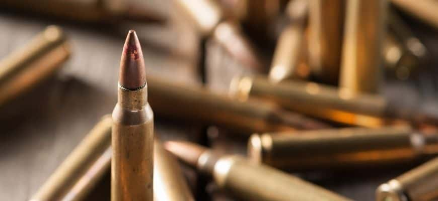 Focus image of bullets