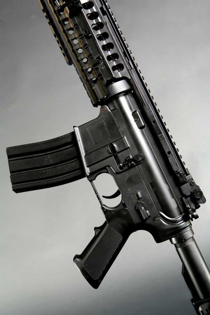 Machine gun rifle
